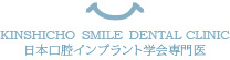 KINSHICHO SMILE DENTAL CLINIC